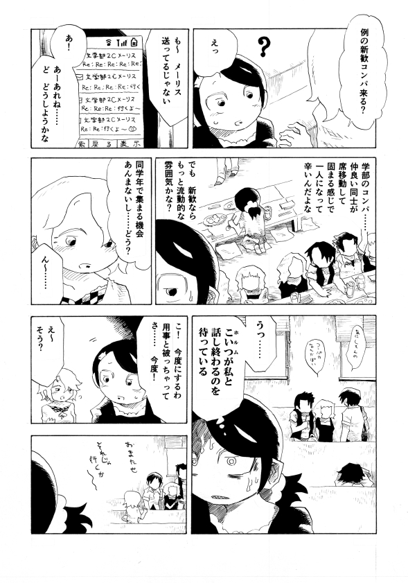 kemuri1_06