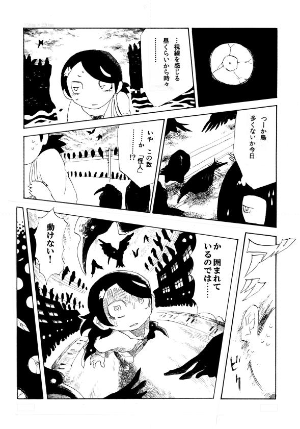 kemuri2_09