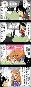 漫訳・宇治拾遺物語「鹿法師のこと」