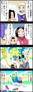 漫訳・宇治拾遺物語「菩薩の登場方法」