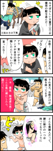 漫訳・宇治拾遺物語「鮭泥棒の言い訳」