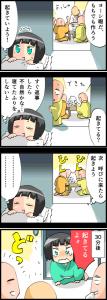 漫訳・宇治拾遺物語「稚児のそら寝」