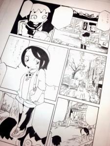 「ニコチューウィッチーけむり」2巻の進捗