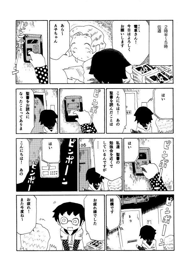 kemuri3_04