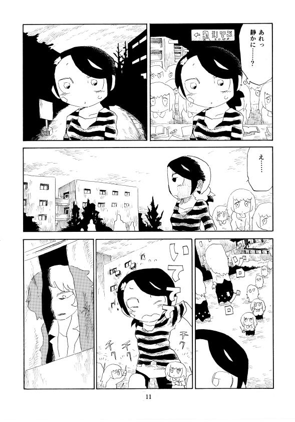 kemuri5_09