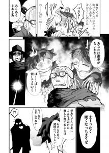魔女とはしご(2/2)