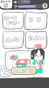memo6