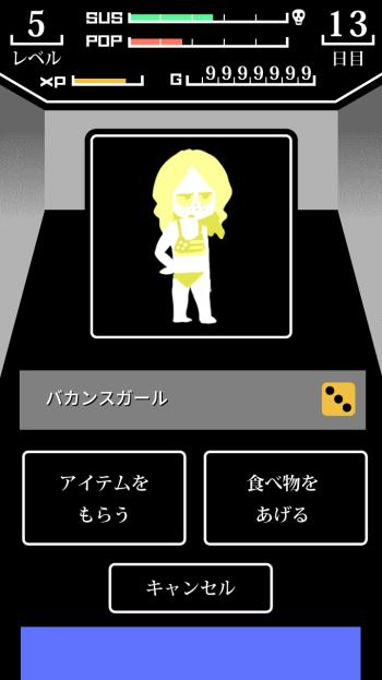 画面案nikiyou