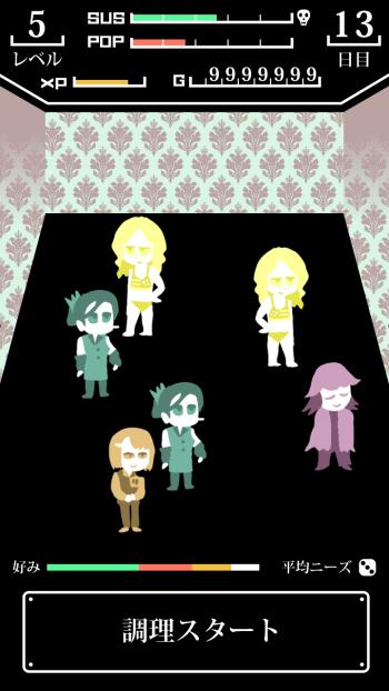 画面案nikiyou3