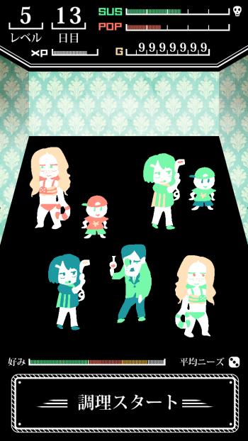 画面案nikiyou522