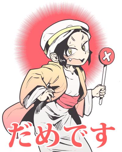 ezura
