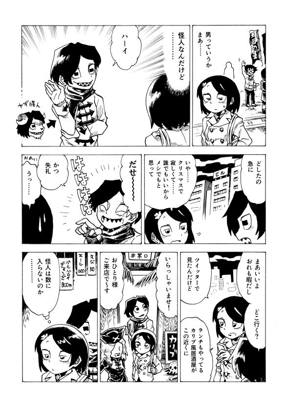 kemuri11_06