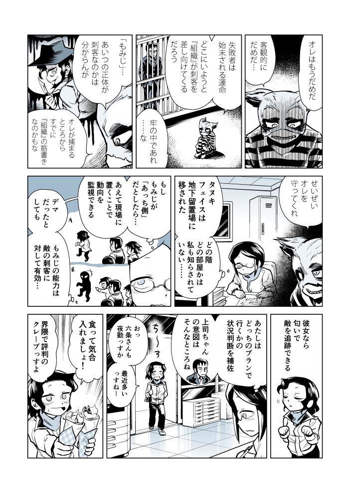 page0010fix-1