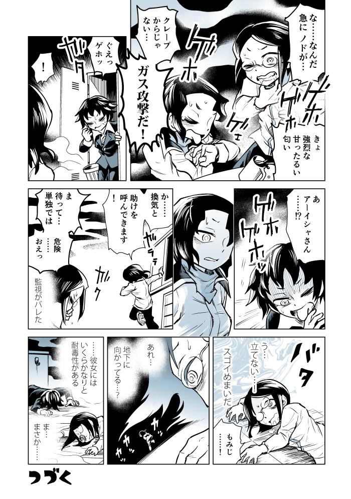 page0010fix-3